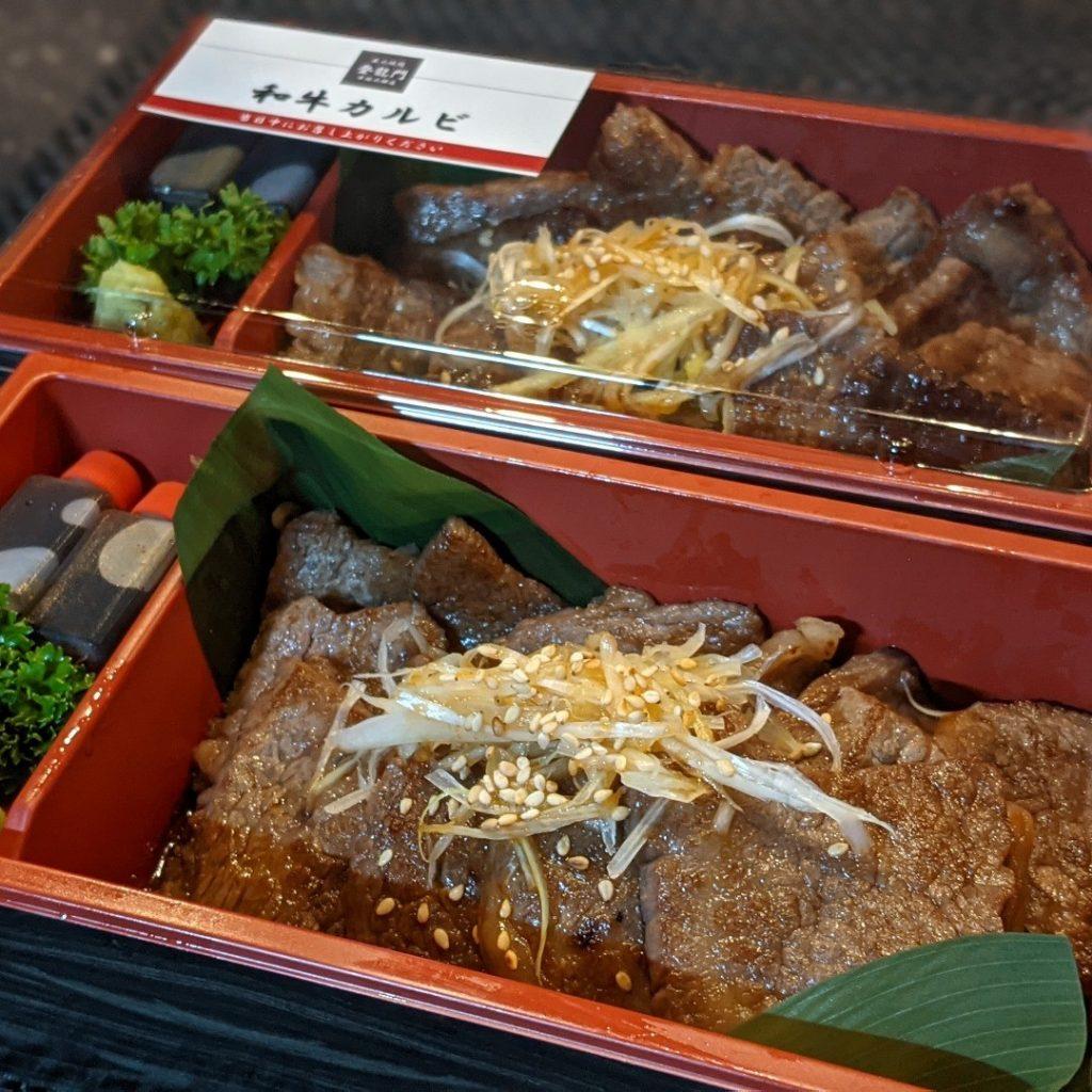 【和牛焼肉テイクアウト】カルビ、牛タン、ハラミなど色々なお肉のテイクアウトを承っております。