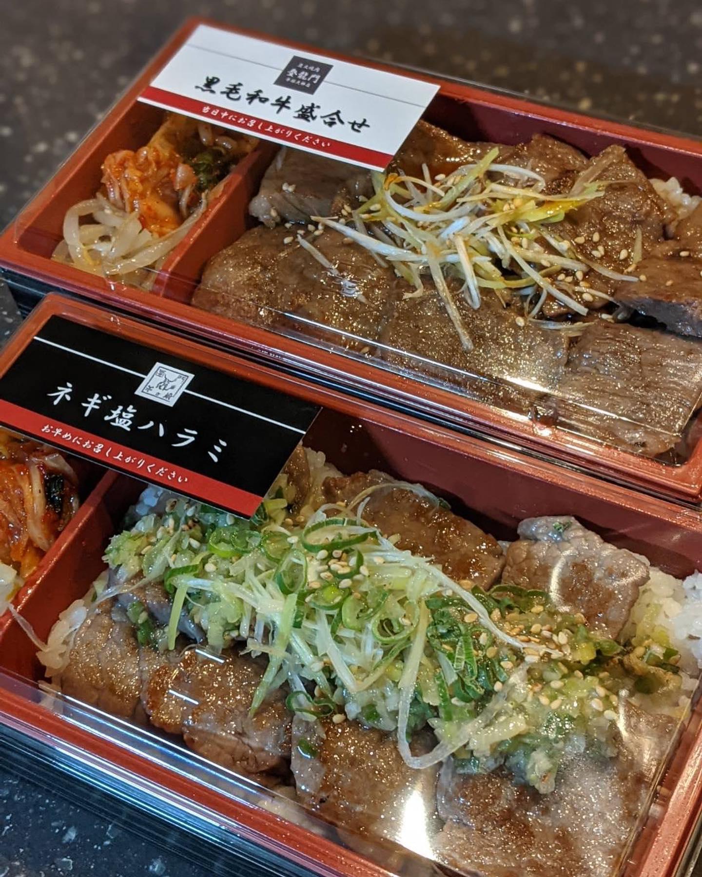 本日注文いただいた、TAKE OUTのお弁当です!皆さまもぜひ、焼肉弁当どうぞ!♡ 注文はこちら「https://www.toryumon29.jp/takeout」