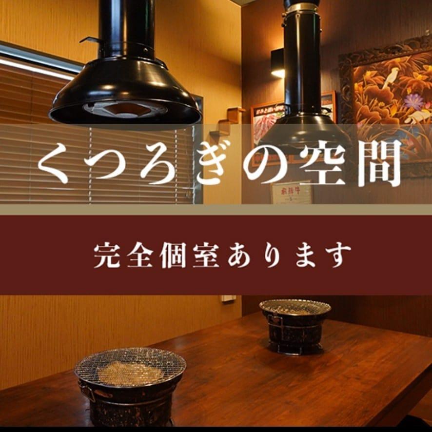 【個室焼肉】10月14日リニューアルOpen!!ほぼ全てのお席が個室となります。